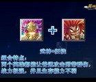 英雄岛_网络游戏专区_腾讯游戏频道