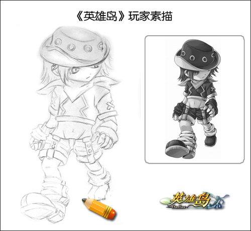 岛素描达人 用铅笔画出网游主角