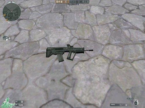 CF狙击守望之城 拿起最强大的武器_05新版首