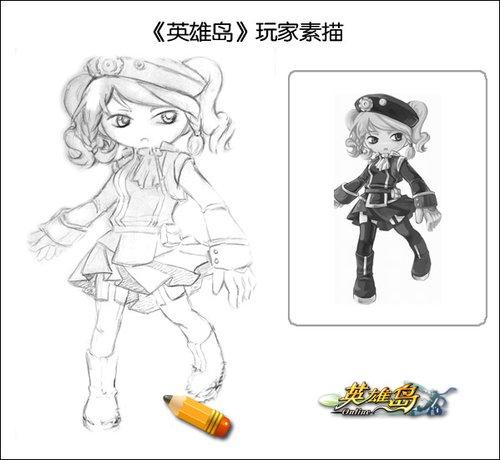 《英雄岛》素描达人铅笔画出网游主角