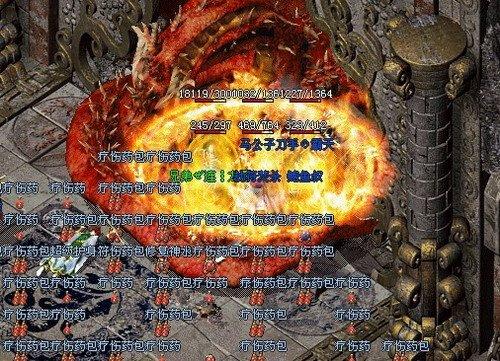 《智力归唻》屠龙第—人码公子专访_05新版首