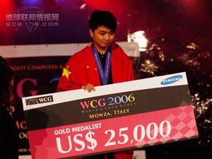 WE.Sky李晓峰—中国电竞的骄傲