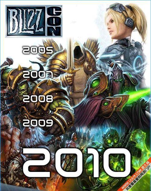 暴雪:拉斯维加斯BlizzCon2010是谣言