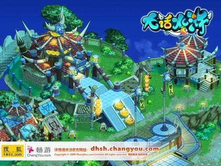 搜狐畅游(nasdaq:cyou)首款超梦幻q版回合网游——《大话水浒》震撼