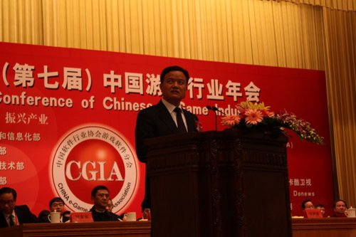 珠海市副市长:到珠海发展的企业没有政策