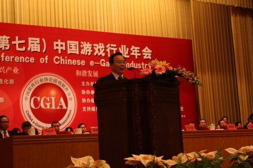 杭州市副市长:要建设游戏之都