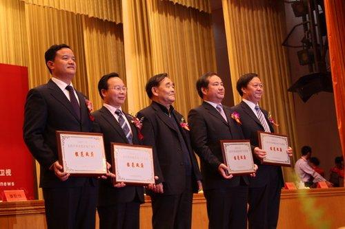 颁奖典礼:支持中国动漫游戏发展发展模范政府