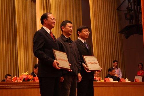 行业年会颁奖典礼:优秀高新技术产业园区