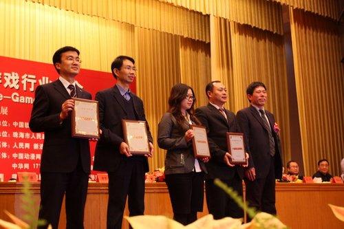 行业年会颁奖典礼:行业产品研发先进单位