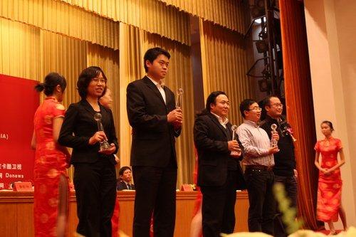 行业年会颁奖典礼:年度新锐人物