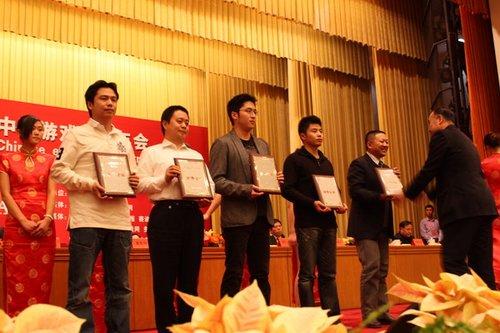 行业年会颁奖典礼:年度新秀企业