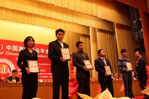 行业年会颁奖典礼:年度成长企业
