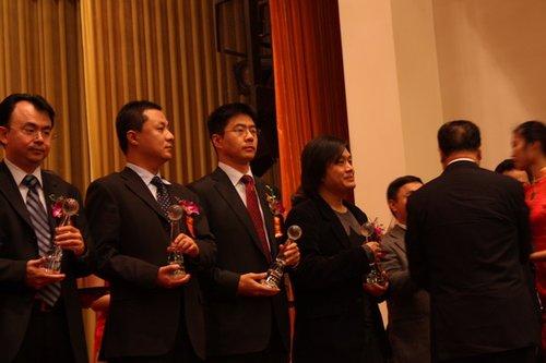 行业年会颁奖典礼:优秀企业