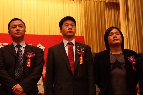 行业年会颁奖典礼:优秀企业家