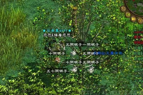 [绿色征途宝图——另类&quot金矿&quot