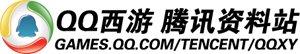 《QQ西游》将于12月正式开启首轮对外测试