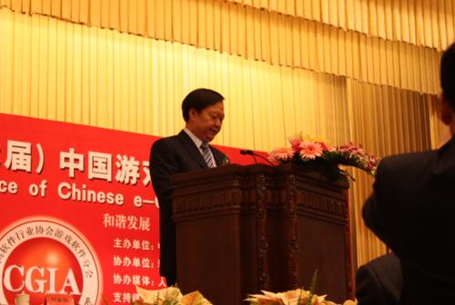 济南副市长:泉城动漫游戏产业驶入快速路