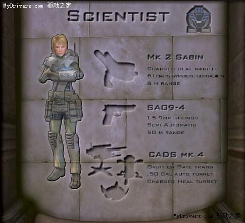星门新游戏《星际之门:抵抗》需求