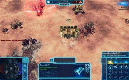 《命令与征服4》多人模式试玩测试报告
