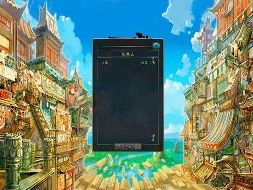 《QQ西游》首次封测 公会整体测评首发