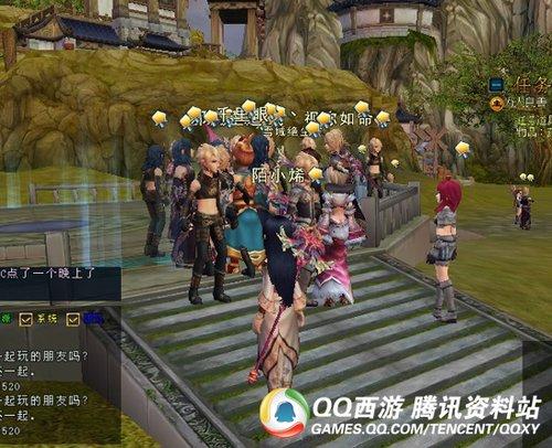 《QQ西游》新手学堂 教你轻松点击NPC