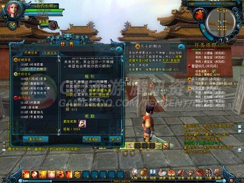 资深玩家评《QQ西游》封测版特色系统