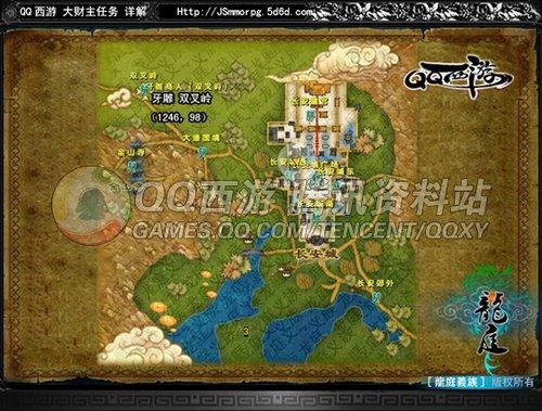 《QQ西游》财主之路 图解西游刷钱任务