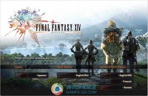 《最终幻想14》BETA版注册已经开启