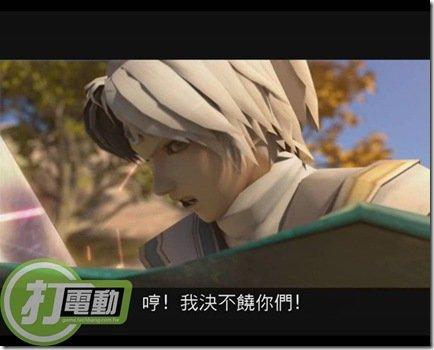 《轩辕剑:云之遥》原声配唱游戏音乐