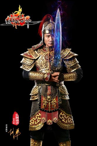 《龙腾世界》代言人胡军 将军定妆照