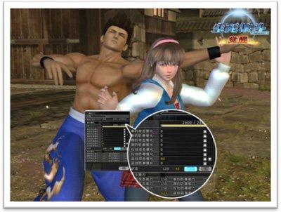 《生死格斗OL》格斗RPG时代 公测在即