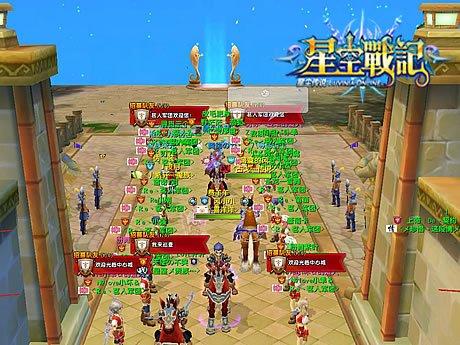 《星空战记》2月3日开启双节嘉年华