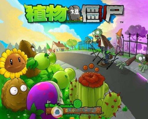 iPad期待游戏解读 《植物大战僵尸》上榜