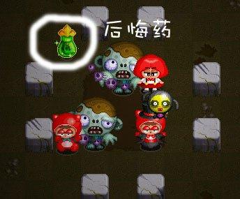 泡泡堂首个黑暗系版本2月2日上线