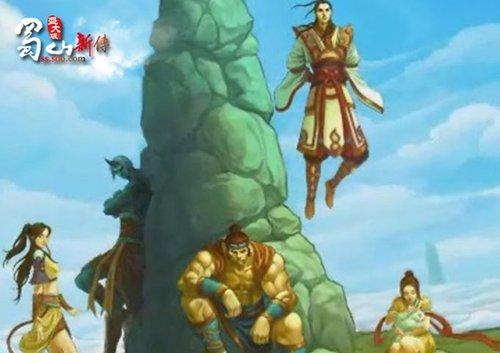 仙侠经典《蜀山新传》三界一统大融合