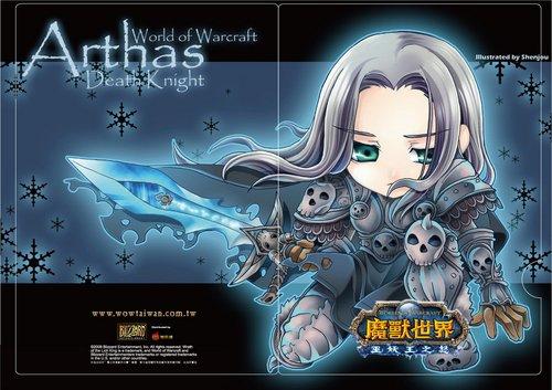 2010台北电玩展:魔兽世界展位试玩大灾变
