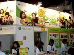台北电玩展首日各大展位直击 全面曝光