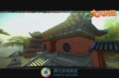 《九阴真经OL》台北电玩展放少林寺视频