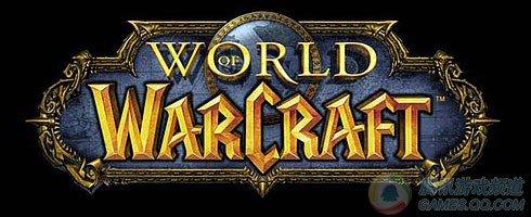 魔兽世界用户数停止增长 维持1150万人水平