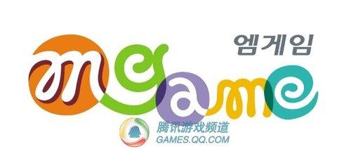 Mgame宣布《热血江湖2》将于下半年内测