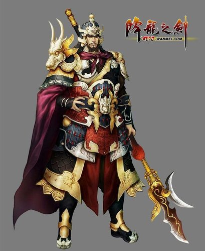 《降龙之剑》项羽虞姬情人节寄语