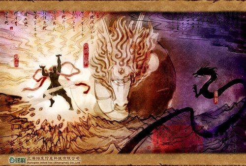 劫焰重生《古剑奇谭》世界观 剧情初窥