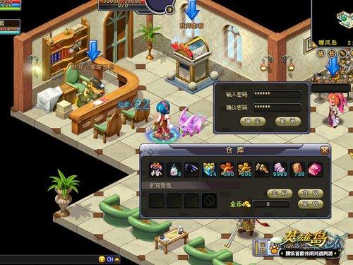 《英雄岛》推出新措施保护玩家权益