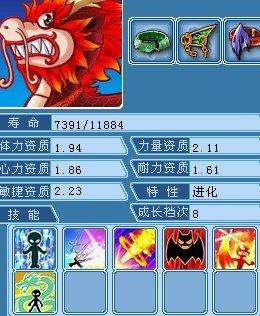 欢乐谷唯一的8档麒麟