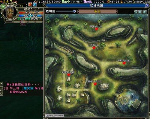腾讯中华英雄原创发布 地图小boss刷新坐标补丁