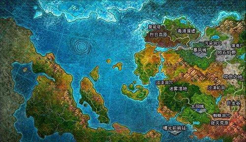 《诺亚传说》城市规划图首次公开