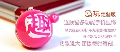 """西游记4月""""女儿国"""" 新版本31日征名"""