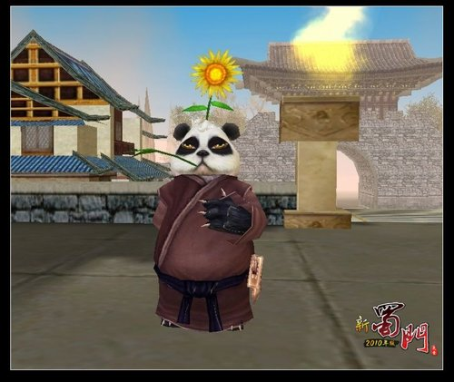 世博熊猫代言 新蜀门OL宝宝受宠有佳