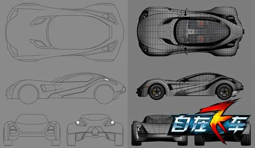 赛车自由改装《自在飞车》造车新概念