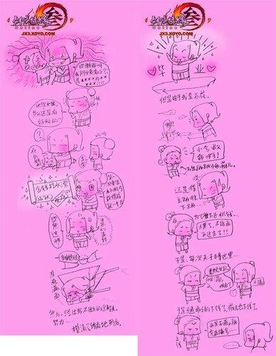 小萝莉漫画达人晒《剑网3》大全路a漫画江湖全彩色漫画图片